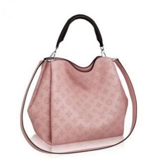 Louis Vuitton Babylone PM Bag Mahina Leather M50033